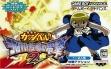 logo Emulators Konjiki no Gashbell!! : Unare! Yuujou no Zakeru [Japan]