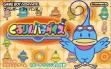 logo Emulators Kururin Paradise [Japan]