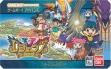 Логотип Emulators Legendz : Yomigaeru Shiren no Shima [Japan]