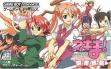 logo Emulators Mahou Sensei Negima! : Private Lesson 2, Ojamashimasuu Parasite de Chuu [Japan]