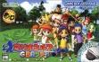 Logo Emulateurs Mario Golf : GBA Tour [Japan]