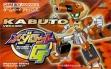 logo Emulators Medarot G : Kabuto [Japan]