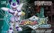 logo Emulators Medarot Ni Core : Kuwagata [Japan]