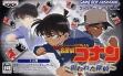 logo Emuladores Meitantei Conan : Nerawareta Tantei [Japan]