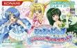 logo Emulators Mermaid Melody : Pichi Pichi Pitch, Pichi Pichitto Live Start! [Japan]