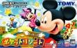 logo Emulators Mickey no Pocket Resort [Japan]