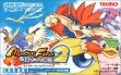 Логотип Emulators Monster Farm Advance [Japan]