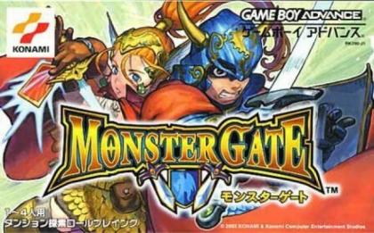 Monster Gate [Japan] image