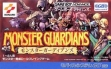Логотип Emulators Monster Guardians [Japan]