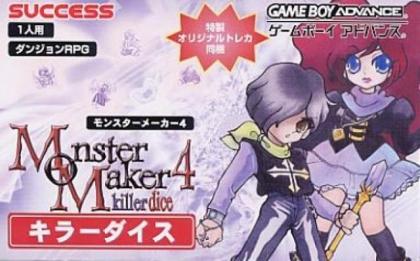 Monster Maker 4 : Killer Dice [Japan] image