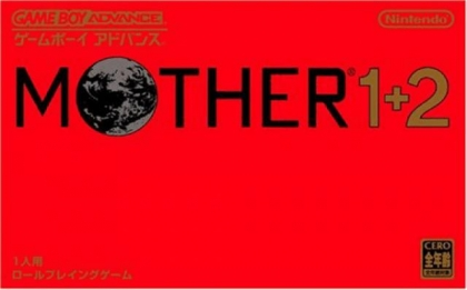 Mother 1+2 [Japan] image