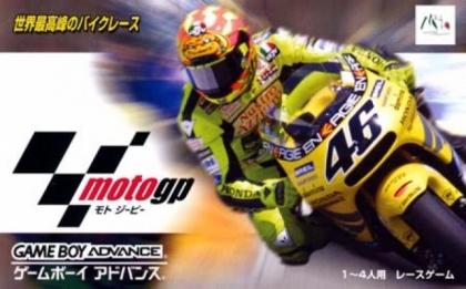 MotoGP [Japan] image