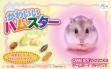 logo Emulators Nakayoshi Pet Advance Series 1 : Kawaii Hamster [Japan]
