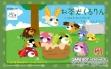 logo Emulators Ochaken Kururin : Honwaka Puzzle de Hotto Shiyo [Japan]