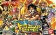 logo Emulators One Piece : Dragon Dream [Japan]