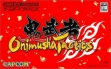 Logo Emulateurs Onimusha Tactics [Japan]