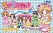 logo Emulators Pikapika Nurse Monogatari : Nurse Ikusei Game [Japan]
