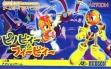 logo Emulators Pinobee & Phoebee [Japan]