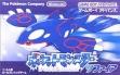 logo Emulators Pocket Monsters : Emerald [Japan]