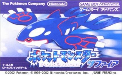 Pocket Monsters : Sapphire [Japan] image