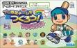 logo Emuladores Pro Yakyuu Team o Tsukurou! Advance [Japan]