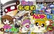 logo Emulators Puzzle & Tantei Collection [Japan]