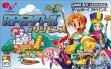 Logo Emulateurs RPG Tsukuru Advance [Japan]