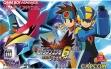 logo Emuladores Rockman EXE 6 : Dennoujuu Falzar [Japan]