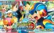 Логотип Emulators Rockman EXE Battle Chip GP [Japan]