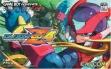logo Emulators Rockman Zero 4 [Japan]