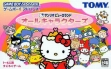 Logo Emulateurs Sanrio Puroland : All Characters [Japan]
