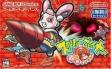 Logo Emulateurs Screw Breaker : Goushin DoriRureRo [Japan]