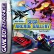 logo Emulators Sega Arcade Gallery [Europe]