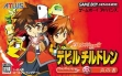 logo Emulators Shin Megami Tensei Devil Children : Honoo no Sho [Japan]