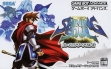 Логотип Emulators Shining Soul II [Japan]