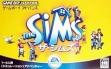 logo Emulators The Sims [Japan]