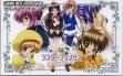 logo Emulators Sister Princess : RePure [Japan]