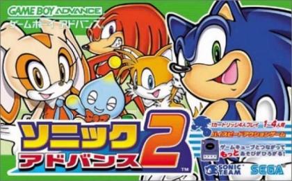 Sonic Advance 2 [Japan] image