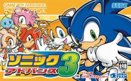 Sonic Advance 3 [Japan] image