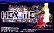 logo Emulators Space Hexcite : Maetel Legend EX [Japan]