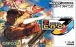 logo Emulators Street Fighter Zero 3 Upper [Japan]