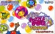 logo Emulators Super Puzzle Bobble Advance [Japan]