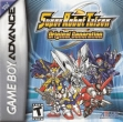 Logo Emulateurs Super Robot Taisen : Original Generation [USA]