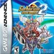 logo Emulators Super Robot Taisen - Original Generation 2 [USA]