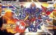 Логотип Emulators Super Robot Taisen D [Japan]