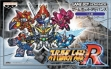 logo Emulators Super Robot Taisen R [Japan]