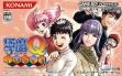 logo Emulators Tantei Gakuen Q : Kyuukyoku Trick ni Idome! [Japan]