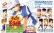 logo Emulators Tennis no Ouji-sama : Aim at the Victory! [Japan]