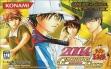 logo Emulators Tennis no Ouji-sama 2004 : Glorious Gold [Japan]