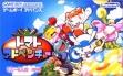logo Emulators Tomato Adventure [Japan]